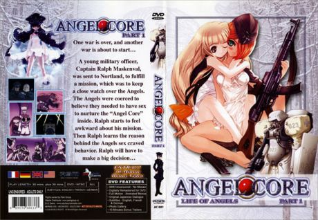 Angel Core Vol.1-2 loli (Uncensored / English)